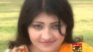 Shala Lagas Na Tittiyaan - Muhammad Hussain Bandyalvi - Album 12 - Official Video