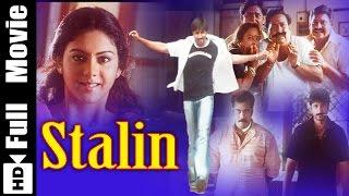 Stalin Tamil Full Movie : Gopichand, Kamna Jethmalani