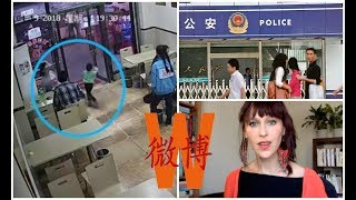 Caught on Camera: Pregnant Woman Intentionally Trips 4-Year-Old Boy