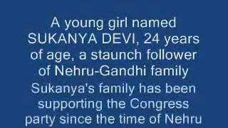 Part 1 of 4: Rahul Gandhi SEX Scandal with Sukanya Devi in Amethi, Uttar Pradesh, India