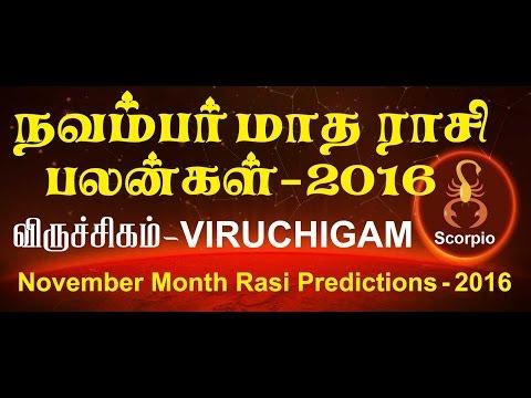 Xxx Mp4 Viruchigam Rasi Scorpio November Month Predictions – Rasi Palangal 3gp Sex