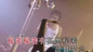 nicholas tse 謝霆鋒-開放日(viva live演唱會)
