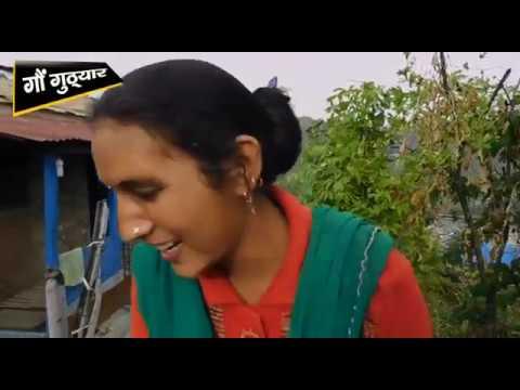 Discover Uttrakhand Villege kagthun part 6 of 6  गौं गुठ्यार ...