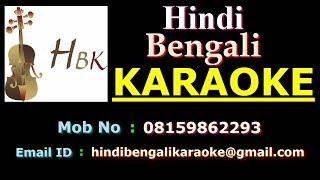 Tumi Robe Nirobe - Karaoke - Sanam Puri - Rabindra Sangeet