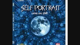 Self Portrait - Tomake ghire (তোমাকে ঘিরে)