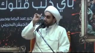 تاريخ البحرين : كيف أسست بريطانيا لحكم آل خليفة؟
