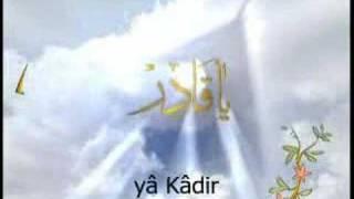 99 names of Allah, Esma-ul Husna