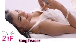 Love Cheyyala Odda Song Teaser - Kumari 21F | Raj Tarun, Hebah Patel | DSP | Rathnavelu | Sukumar