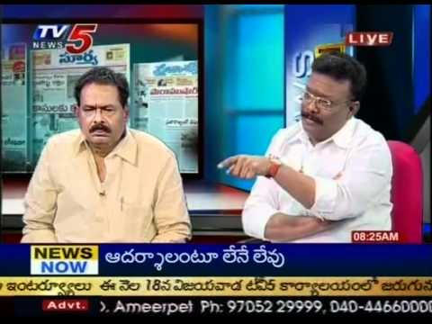 Xxx Mp4 Telugu News Discuss On CM Collectors Conference With Political Leaders TV5 Part 15 3gp Sex