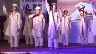 Ustad Mohtram Ko Mera Salam Kehna - Ali Public School, Bhatkal annual gathering 2018