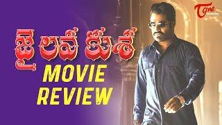 Jai Lava Kusa Movie Review   NTR   Raasi Khanna   DSP