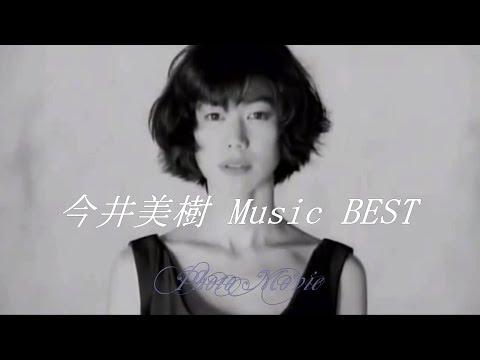 今井美樹 music  BEST