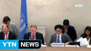 NK warns of 'merciless' penalty over UN human rights office in SK / YTN