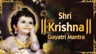 Shri Krishna Gayatri Mantra | Gopal Gayatri Mantra | Bhakti Songs