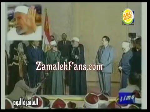 الشعراوى يسبق الزمن وحديثه الى الرئيس حسنى مبارك قبل 20 عام