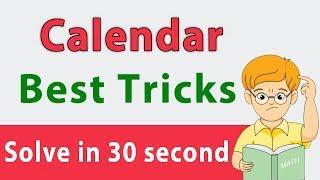 Calendar Trick In Hindi, सिर्फ 1 Trick से Calendar का कोई भी सवाल Solve करें मात्र 30 Sec में