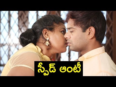 Xxx Mp4 స్పీడ్ ఆంటీ A Latest Atha Alludu Funny Video Southmirchy 3gp Sex