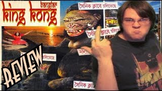 19. Banglar King Kong (2010) - A Cinema Snob Parody - KING KONG REVIEWS