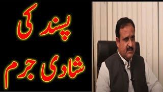 khanewal latest news today