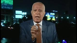 ما حقيقة حالات التعذيب في سجون مصر؟ برنامح نقطة حوار