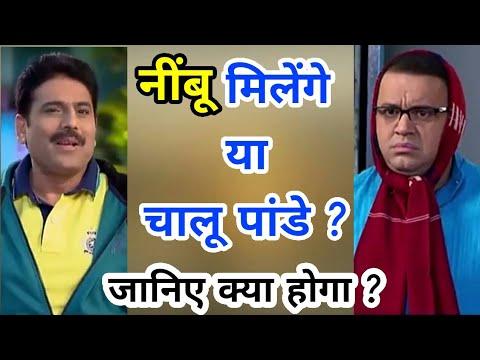 Xxx Mp4 नींबू मिलेंगे या चालू पांडे New Twist Taarak Mehta Chashma Latest Episode 2376 News 3gp Sex