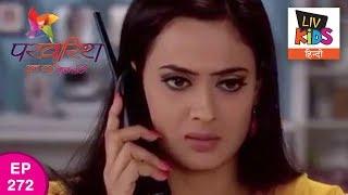 Parvarrish Season 1 - Ep 272 - Sweety Answers The Ransom Call