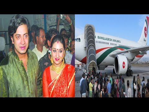 অপু বিশ্বাসকে নিয়ে কলকাতা যাচ্ছেন শাকিব খান !! Shakib Khan Going To Kolkata With Apu Biswas