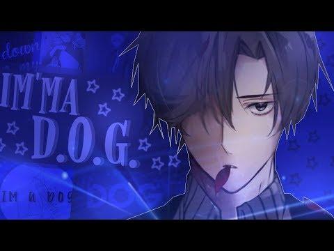M•P I m a Dog NSFW MEP Mystic Messenger