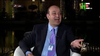 كل يوم - جهاد الخازن يوضح تفاصيل الجلسة الخاصة بينه و بين الرئيس الأسبق مبارك منذ شهرين