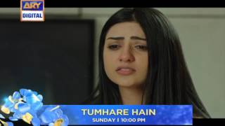 Tumhare Hain Episode -  23 -  ( Promo ) -  ARY Digital