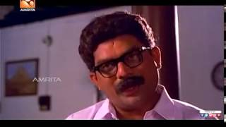 Simhavalan Menon Malayalam Movie Comedy Scene | Jagatheesh | Amrita Online Movies