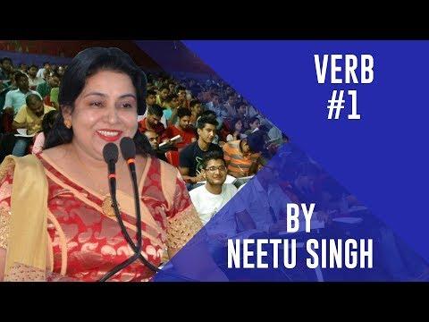 Xxx Mp4 Verb By Neetu Singh 1 3gp Sex