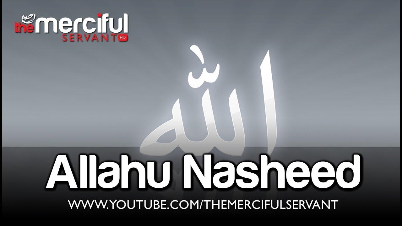 Allahu (Heart Touching Nasheed)