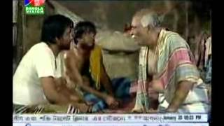 Bangla Natok Harkipta Part 11