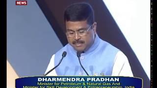 Petroleum Minister's address at International Energy Forum-2018 ministerial meeting