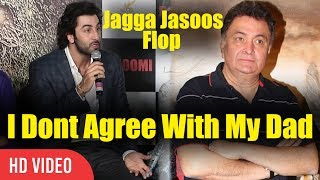 Jagga Jasoos Flop I Dont Agree With My Father | Ranbir Kapoor Reaction On Rishi Kapoor
