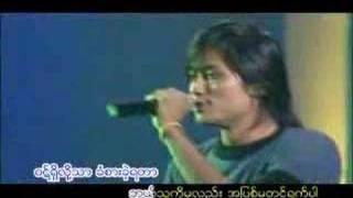 R Zar Ne + J Me - A Pyit Ma Tin Yat Par