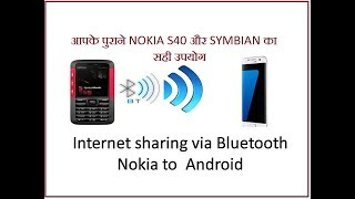 how to use nokia mobile as wifi hotspot