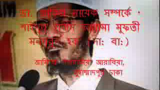 Dr  Zakir Naik Is Ramadan Taraweeh 8 or 20 Rakats Mofti mansoor