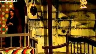 مسلسل اشجار النار - الحلقة الرابعة عشرة