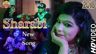 Banda Banda Sharabi | Abdul salam Saghir | Wattakhel_Production | Latest New Sad Sharabi Song 2018