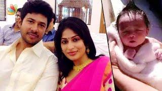 Actress Vijayalakshmi blessed with baby boy | Hot Tamil Cinema News
