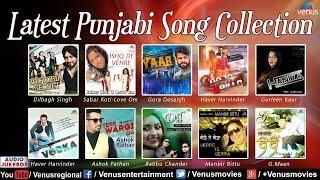 Latest Punjabi Songs 2016   Non Stop Hits Songs Audio Jukebox   New Punjabi Songs 2016