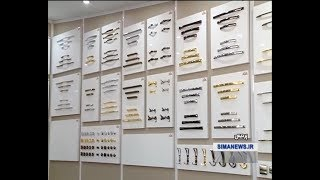 Iran Ghaem co. made Door locks & Cabinet handles manufacturer سازنده قفل و يراق پرديس