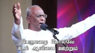 Tamil Christian Worship BY PS. A. THOMASRAJ on 08 MAY 2016 @ ACA CHURCH AVADI