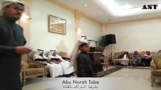 الشاعر /عبدالرحمن بن جروان  يمدح الاخ عبدالله بن علي ال بركي الشمراني