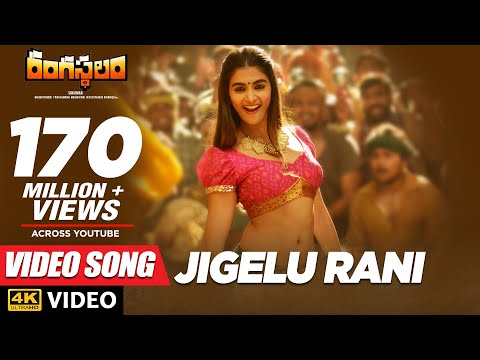 Xxx Mp4 Jigelu Rani Full Video Song Rangasthalam Video Songs Ram Charan Pooja Hegde 3gp Sex