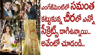 Secrets Of Samantha Love Story On Her Engagement Saree | Exclusive Video | Latest | Friday Poster