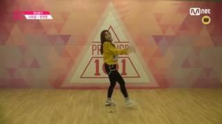 Produce 101 Pick Me   Yu Yeonjung STARSHIP Evaluation
