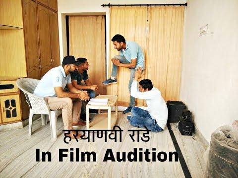 Haryanvi Rande IN Film Audition    Swadu Staff Films